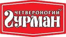 sponsor-show-gurman