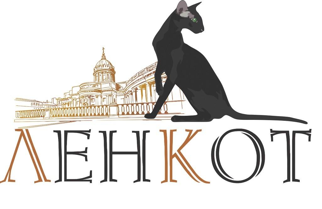 СФ ЛенКот